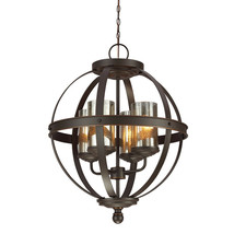 Sea Gull 3110404-715 Sfera 4 Light 19 inch Autumn Bronze Chandelier - $199.50