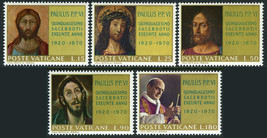 Jubilee of Pope Paul VI Set of 5 Vatican Stamps Catalog Number 487-91 MNH