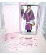 Madame Alexander Disney OZ (Oscar Diggs) Doll NEW IN BOX! Ltd Edition #2... - $65.00