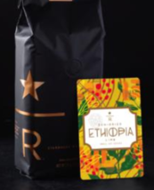 Starbucks Reserve® Sun-dried Ethiopia Limu Whole bean Coffee Best By 2017 - $19.99