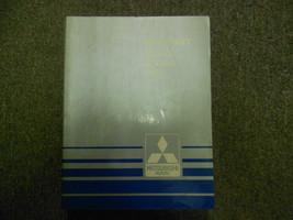 1985 Mitsubishi Galant Service Repair Shop Manual Factory Oem Book 85 Dealership - $7.91