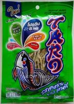 Taro Fish Snack Korean Seaweed Flavored, Great Thai Low Fat Protein Food - $3.99+