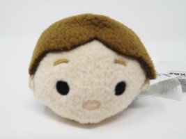 Disney Tsum Tsum Mini Soft Plush Stuffed Star Wars Death Star Hans Solo - $5.99
