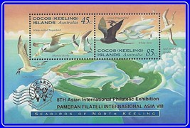 AUSTRALIA/COCOS IS. 1995 BIRDS S/S w/OVERPRINT MNH STAMP SHOW in INDONESIA - $1.29