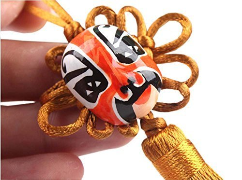 PANDA SUPERSTORE 2 Pieces of Creative Car Ornaments Chinese Knot Pendant, Deep Y
