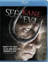 See No Evil [Blu-ray] (2006)
