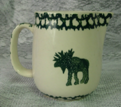 Tienshan MOOSE COUNTRY Folk Craft Creamer or Syrup Pitcher - Stoneware  - $8.00