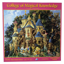 College of Magical Knowledge by James C. Christensen 1500 Piece Jigsaw P... - $36.00