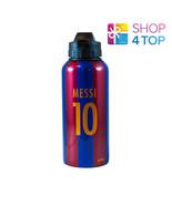 FC BARCELONA LIONEL MESSI 10 OFFICIAL FOOTBALL SOCCER DRINKS WATER BOTTL... - $14.84
