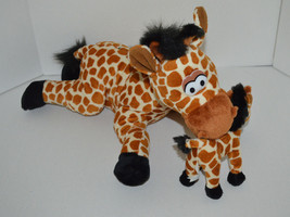 "Applause Giraffe & Baby In Mouth Plush Bean Bag Laying Russ 16"" - $22.44"