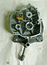 Tecumseh engine OVXL120 mounting flange 35401A - $24.17