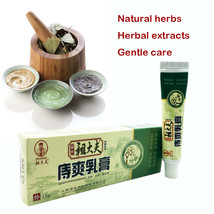 zudaifu Hemorrhoids Ointment Plant Herbal Materials Powerful Hemorrhoids... - $3.70