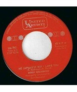 Bobby Goldsboro Me Japanese Boy I Love You 45 rpm Everyone But Me - $4.86