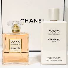 Chanel coco mademoiselle intense perfume gift set