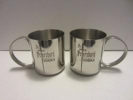 Set of 2 St Petersburg Craft Russian Vodka Metal Moscow Mule Mugs Cups  - $99.99