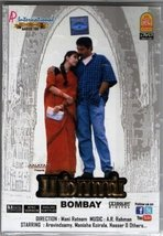 Bombay by Eros Entertainment [DVD] - $39.59