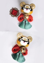 Genshin Impact Xiangling Vision Panda Guoba Cosplay Prop - $65.00