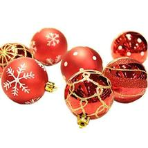 24PK Colored Drawing Christmas Ball Ornaments Christmas Decor RED, 2.4''... - $32.09
