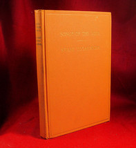 Swami Yogananda SONGS OF THE SOUL - $735.00