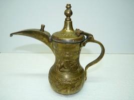 Vintage Islamic Brass Bedouin Dallah Coffee Pot, Arabesque Calligraphy, ... - $86.00