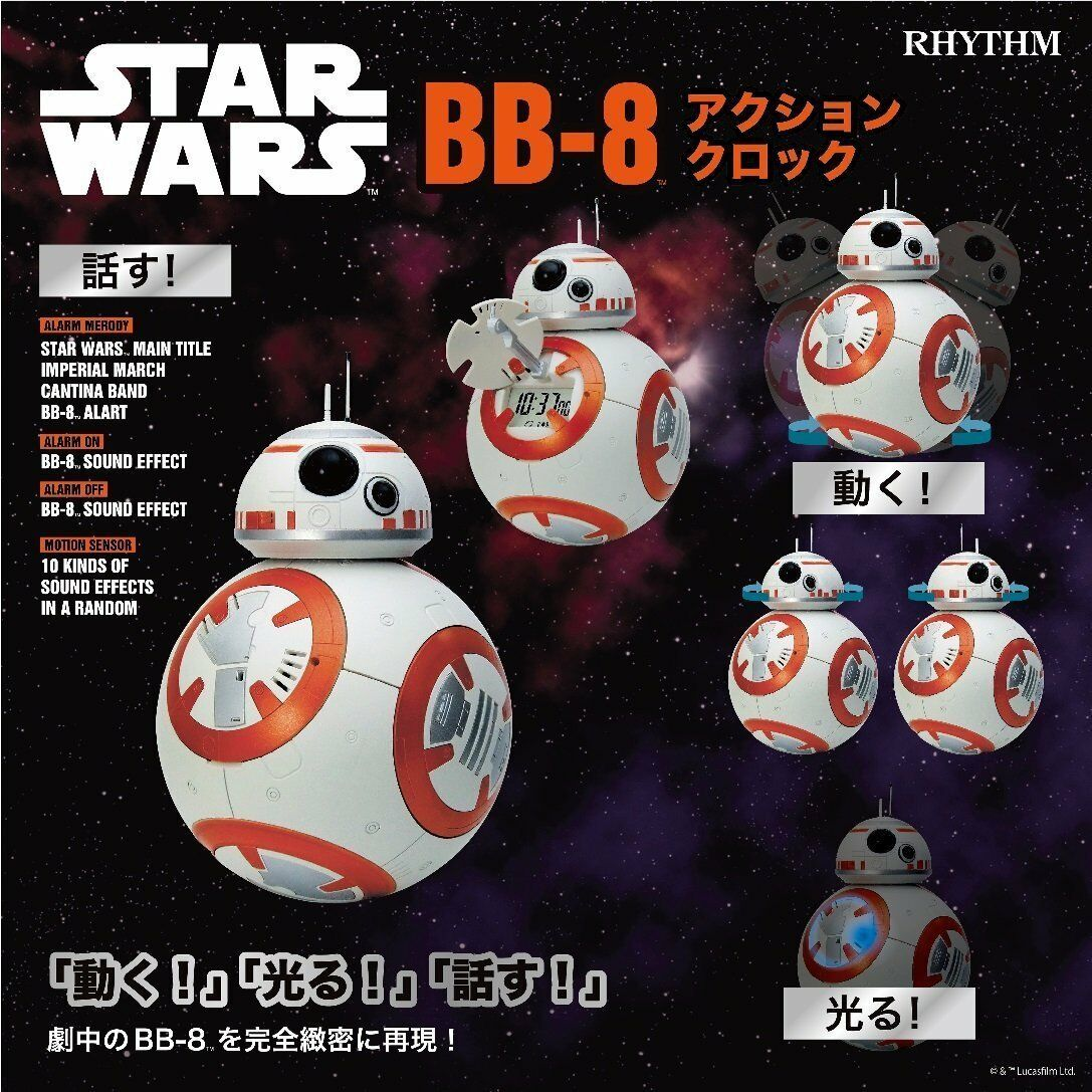 Primary image for Star Wars BB-8 Alarm Clock Voice Actions Rhythm Watch From Japan New