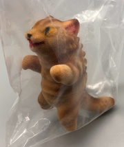 Max Toy Flocked Golden Brown Negora Mint in Bag image 4