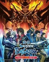 Sengoku Basara COMPLETE Season 1-3 + Gakuen Basara + Movie + MV Ship From USA