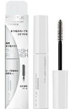 KATE Lash Maximizer Essence 1's -Heighten the eyelash curling effect - $25.73