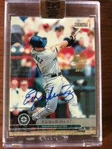 2017 Topps Archives Signature Edgar Martinez Auto #68 07/11 Marines HOF - $49.49