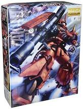 Neu Bandai MG 1/100 Ms-06r-2 Zaku II Johnny Ridden Ver 2.0 - $62.57