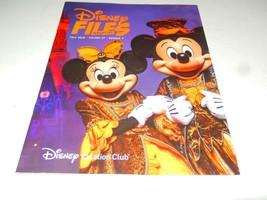 Disney Files Magazine pour Dvc Members- Fall 2018 - Volume 27 #3 - Neuf - H9 - $4.77