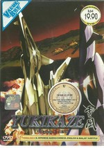 YUKIKAZE Vol.1-5 End DVD ENGLISH DUBBED REGION ALL Ship From USA