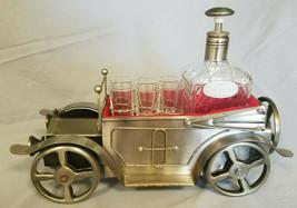 Vintage Bronze Finish Musical Scotch Decanter/Barware Cart, circa 1960s - $67.50