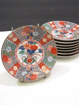 "Vintage Set of 8 Imari Fan Side Roll Plates 4 3/4"" Red Cobalt Blue Hand ... - $59.40"