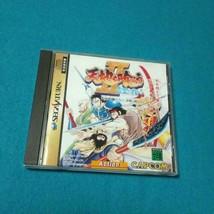 Sega Saturn Eat Heaven Ⅱ Battle of the Red Wall - $146.71