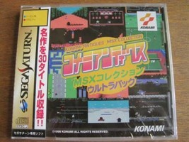 KONAMI  SegaSaturn  Konami Antiques MSX Collection Ultra Pack TV game B89 - $1,324.60
