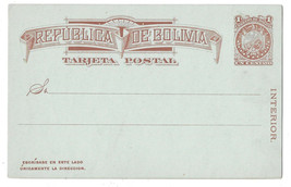 Bolivia Postal Stationery Card Interior 1887 1c Unused MNH H&G 1  - $4.99
