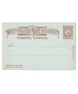 Bolivia Postal Stationery Card Interior 1887 1c Unused MNH H&G 1  - £3.66 GBP
