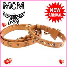 MCM Collar Lead Set for Dog - $1,410.49