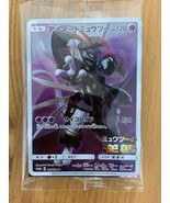 Pokemon Card Armored Mewtwo & Ga-ole Mewtwo set NEW 365/SM -P JAPAN - $9.49