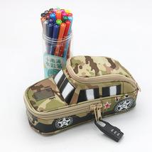 Pencil Case Pen Bag Grey Car - $13.99