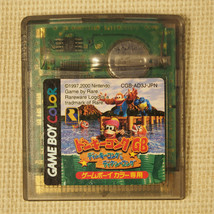 Donkey Kong Land III: Dinky & Dixie Kong (Nintendo Game Boy Color GBC) J... - $9.08
