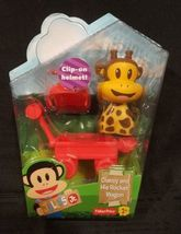 Fisher-Price® Julius Jr.™ Clancy and His Rocket Wagon - $9.85