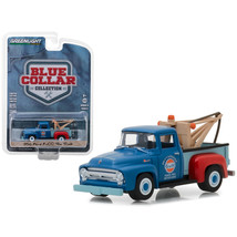 1956 Ford F-100 Tow Truck Mels Garage Gulf Oil Blue Collar Collection Se... - $12.46