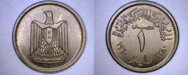 1960 AH1380 Egyptian 1 Millieme World Coin - Egypt - $9.99