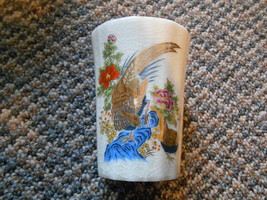 Old Vintage Glass Cup / Vase China Animals Birds maybe Pheasants Flowers... - £7.66 GBP