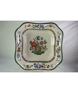 "Spode Chinese Rose 9"" Square Salad Serving Bowl 2/9253 - $44.09"