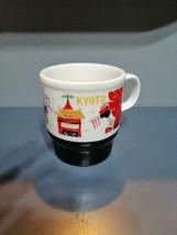 Starbucks Japan 2016 area limited mug Kyoto - $100.00