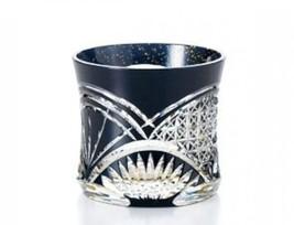 Yachiyo Kiriko Japanese glass Rock whiskey cup Black Sumi ink Yaebashi 八重橋 - $111.85