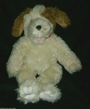 """16 """"tall construction bear shaggy puppy dog creme & brown fauve padded - $12.19"""